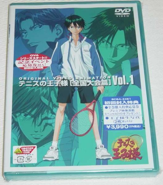 0VA テニスの王子様 全国大会篇 Vol.1 初回版 未開封 グッズの画像