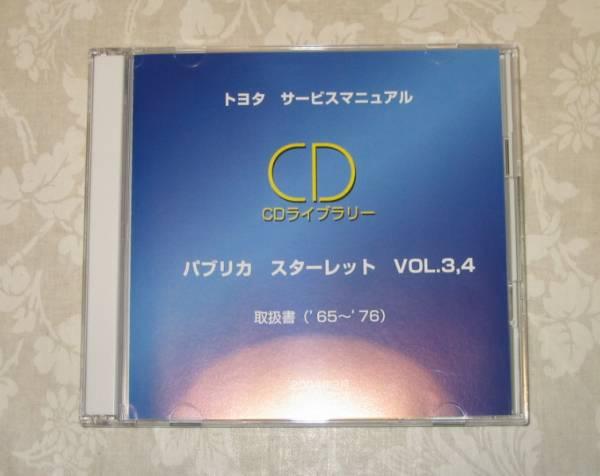 maintenance cdc vol 1