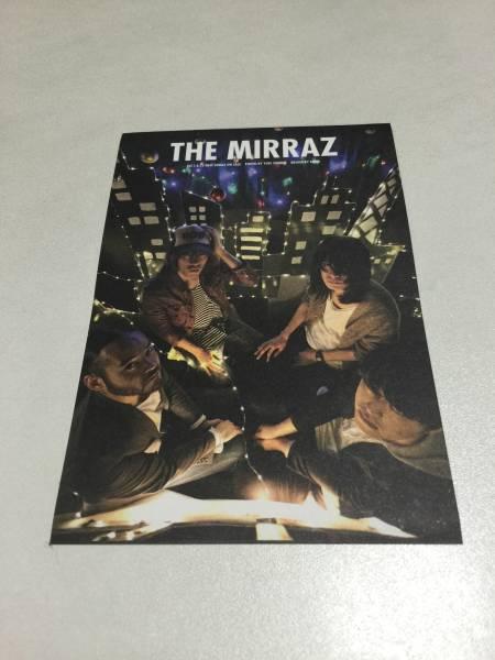 ■THE MIRRAZポストカード■