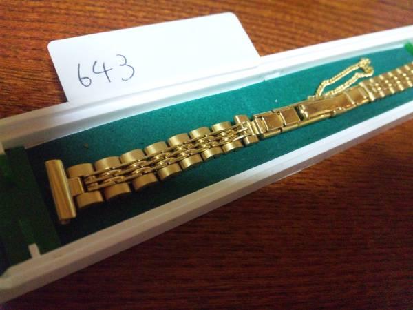 Maruman製本物金メッキ使用ゴールド☆新品12mm以上 643_画像3