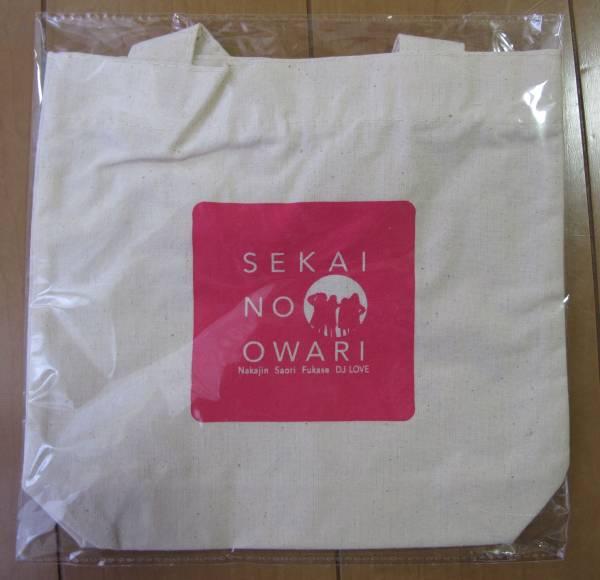 SEKAI NO OWARI週刊少年マガジンエコバッグ[検索]トートバッグ ライブグッズの画像