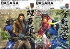 2冊組●戦国BASARA ファンブック?戦国バサラ●攻略本・設定資料