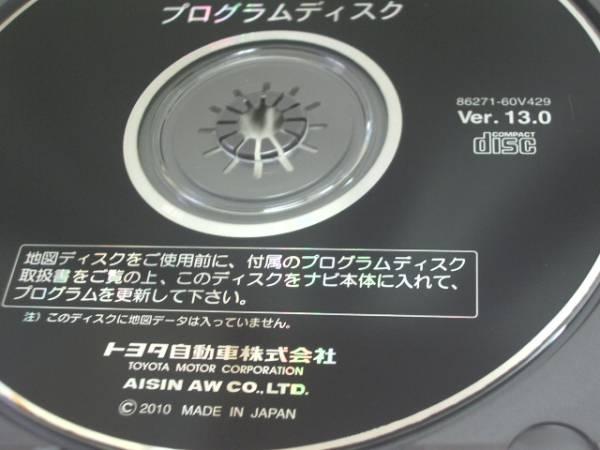 Подлинное произведение Ver 13 0 2010
