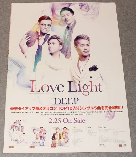 Ж7 告知ポスター DEEP [Love Light]