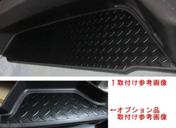 送料無料 2点■ブラック■ハイエース200系 ステップマット_画像2