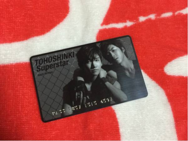 東方神起☆Superstar Passカード☆black Version☆中古☆レア