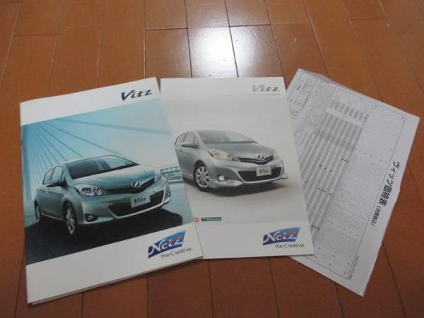 A5110カタログ*トヨタ*Vitzヴィッツ3点セット2011.9発行43P