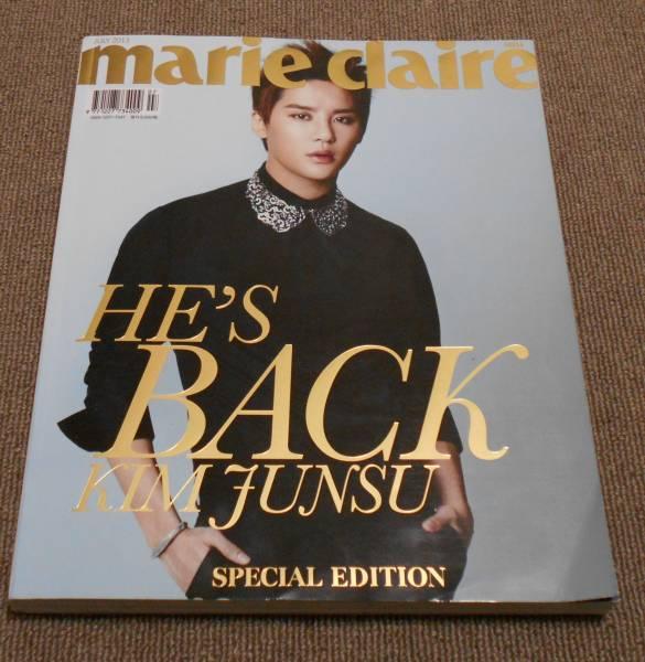韓国雑誌 マリクレール 2013 XIA marie claire JYJ 即決