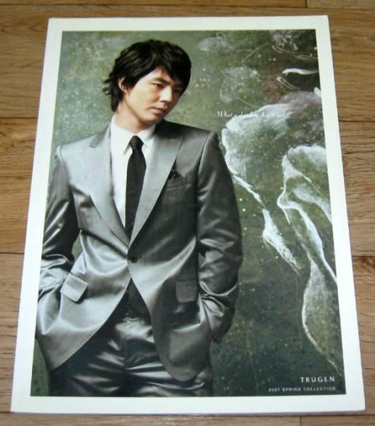 チョ・インソン★TRUGEN 2007年春カタログ(大)★大丈夫、愛だ