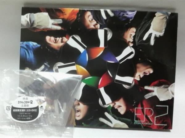 新古品☆関ジャニ∞ ER2 初回限定盤B EIGHTRANGER CD+DVD