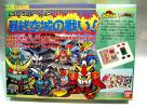 ●絶版品 SDガンダム暴終空城の戦い LSIゲーム