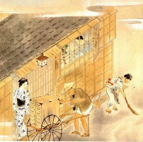 「朝夕安居」の画像検索結果