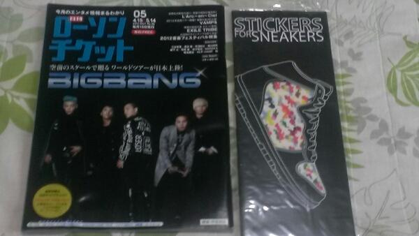 BIGBANG☆ステッカーと月刊ローソンチケット