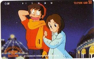 ★うる星やつらのテレカ(1)★ グッズの画像