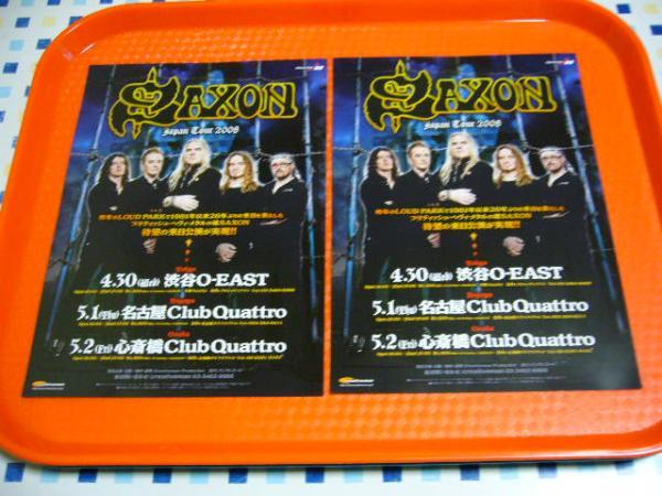 サクソン SAXON 2008年来日公演チラシ2枚☆即決