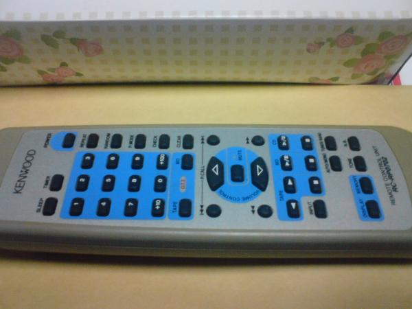 Kenwood remote control KENWOOD RC-RP0702**90323/15523: Real