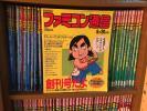 【雑誌】ファミコン通信(ファミ通) 1号〜1450号 送料込