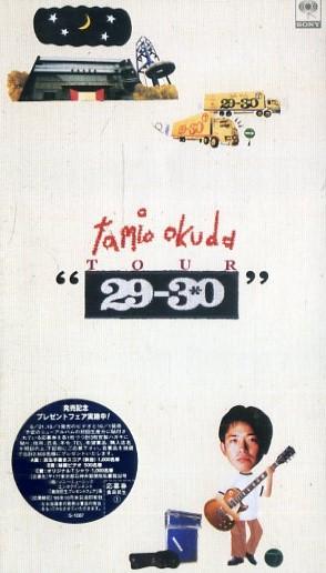 """● 奥田民生 [ tamio okuda tour""""29-30"""" ] 新品 VHS 即決 ♪_画像1"""