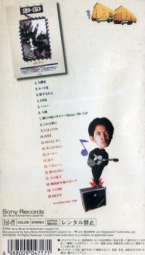 """● 奥田民生 [ tamio okuda tour""""29-30"""" ] 新品 VHS 即決 ♪_画像2"""