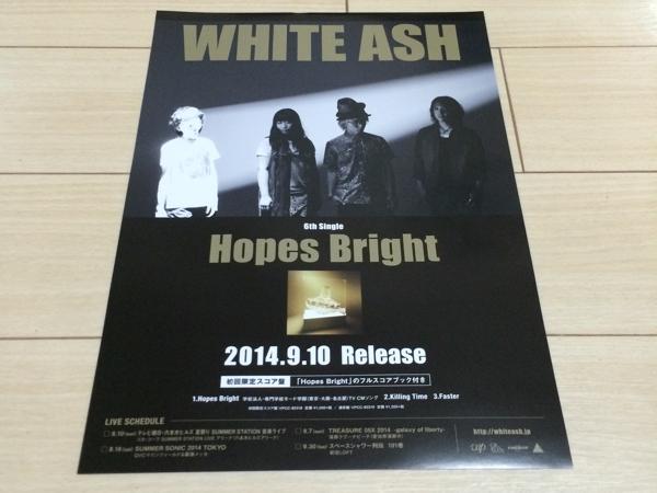 ホワイト・アッシュ white ash CD 発売 告知 チラシ 2014 シングル