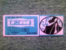 劇団状況劇場 「新・二都物語」チケット(半券)1982年