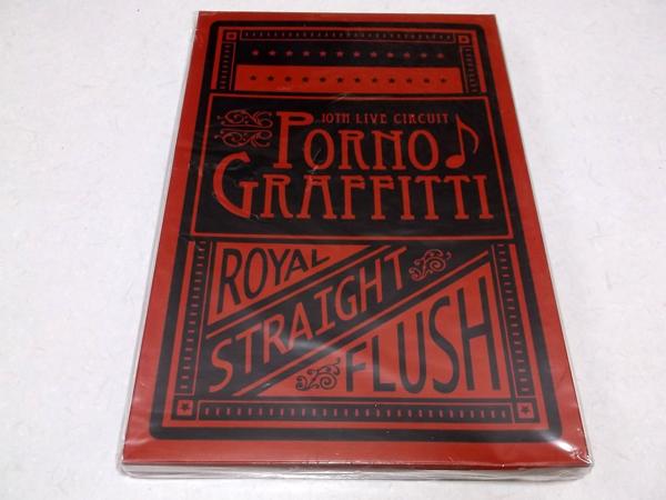 ●ポルノグラフィティ 2009パンフ ROYAL STRAIGHT FLUSHコイン付