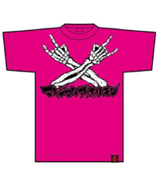 即決 マキシマムザホルモン メタルポーズ Tシャツ Z ピンク XL ライブグッズの画像