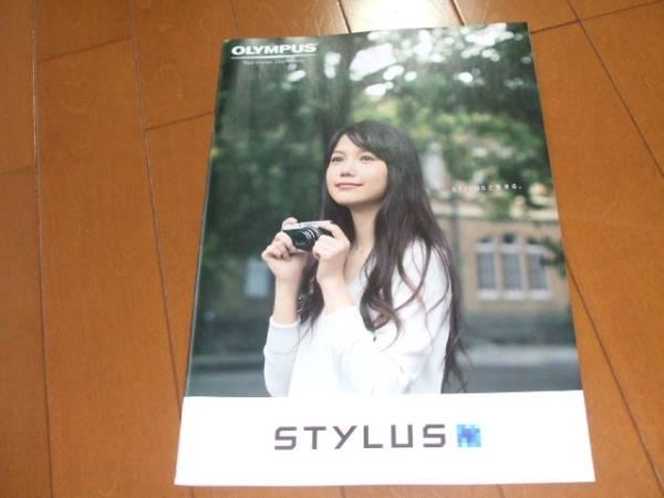 7590 catalog * Olympus *STYLUS2014.4 issue 34P