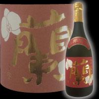 全芋焼酎  蘭 長期貯蔵 5年古酒 720ML 6本セット_画像1
