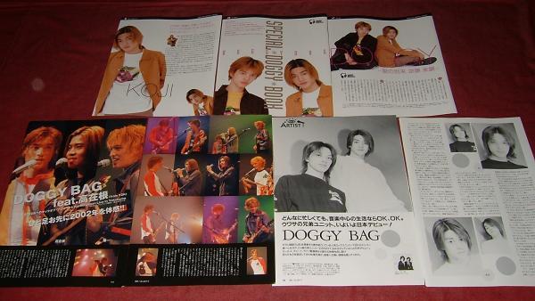 【切り抜き】 DOGGY BAG F