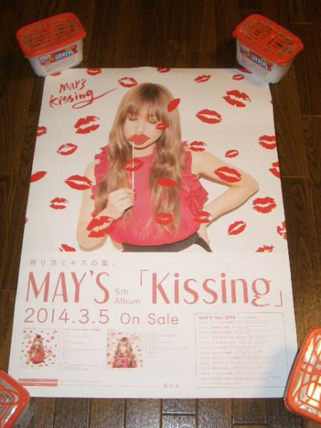 MAY'S 「Kissing」の非売品レアポスター!