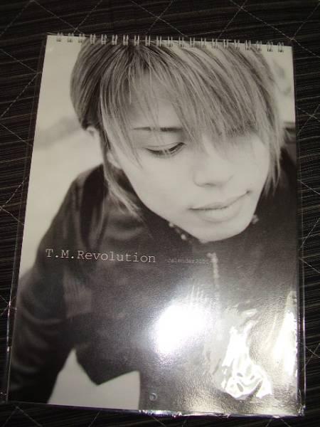 T.M.Revolution ファンクラブ限定カレンダー01年用☆西川貴教 ライブグッズの画像