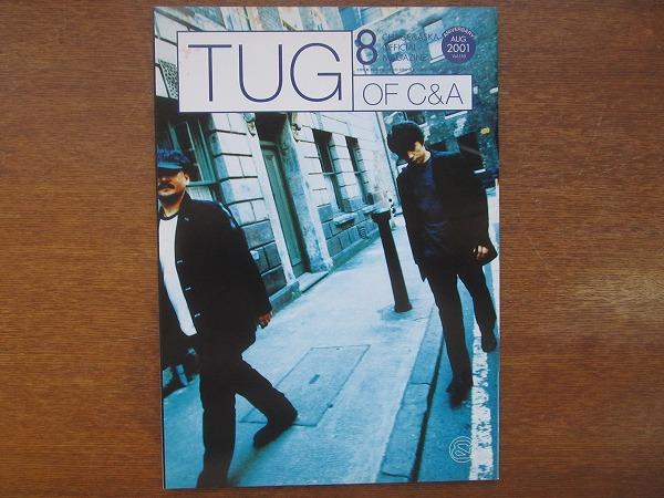 CHAGE&ASKA ファンクラブ会報●TUG OF C&A Vol.153●2001.8_画像1