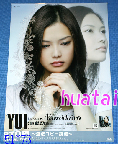 YUI Namidairo 告知ポスター