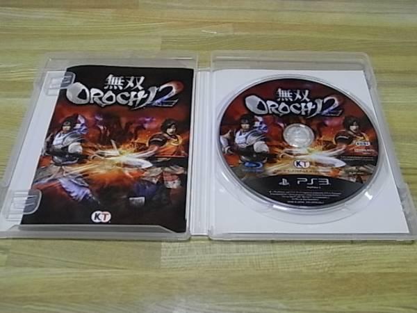 【PS3】無双OROCHI2 オロチ
