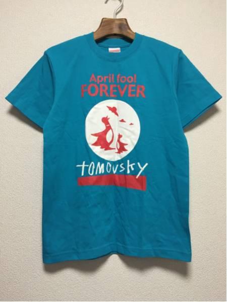 [即決古着]TOMOVSKY/トモフスキー/April fool FOREVER/Tシャツ/半袖/水色/S
