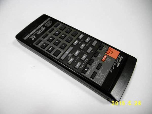 シャープ MV-D50 MV-D50用 LD用リモコン_画像2