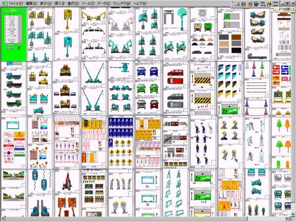 建設イラスト施工図作成キット集。落札者に大評判!_画像2
