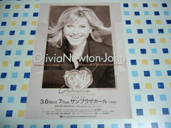 オリビア・ニュートン・ジョン☆2006年来日公演チラシ1枚☆即決 OLivia Newton John