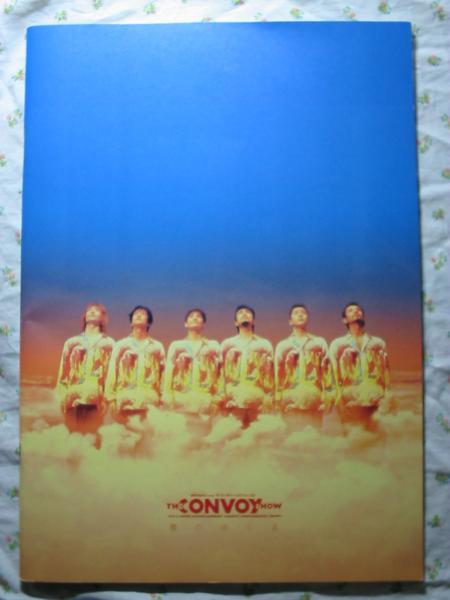 即有!パンフ【雲のゆくえ vol.23】convoy show