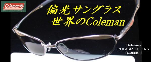 ★人気度NO.1★Co3008-1★スモーク偏光★男女兼用♪★★_画像1