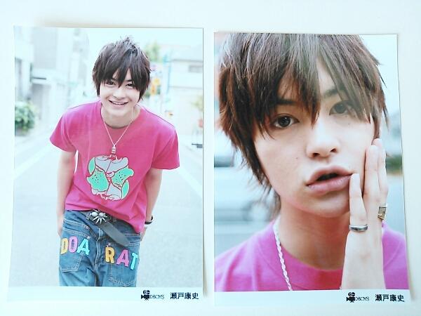 う 瀬戸康史 公式 生写真 2枚セット 切手ハガキ可 D-BOYS キバ