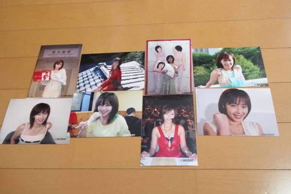 ◆井上和香【トレカ特典】生写真20枚セット グッズの画像