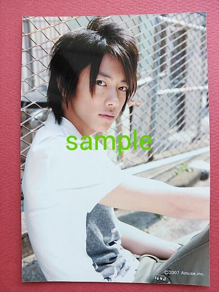 h 佐藤健 公式生写真 アミューズ2007年 切手可レア るろうに剣心