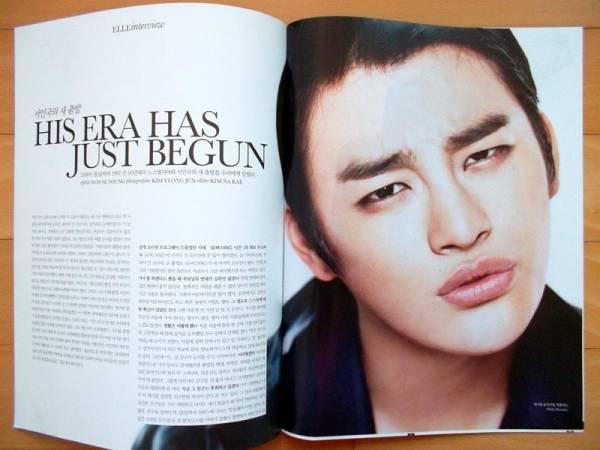 [ソ・イングク] 韓国雑誌切り抜き6p./ 2012年