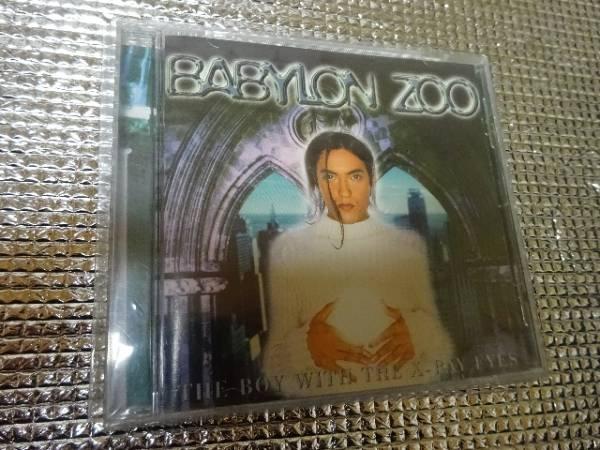 CD Babylon Zoo The Boy With The X - Ray Eyes_画像1