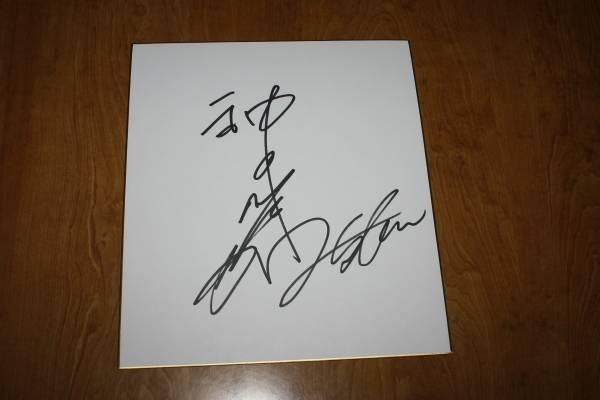 神田沙也加さんのサイン色紙