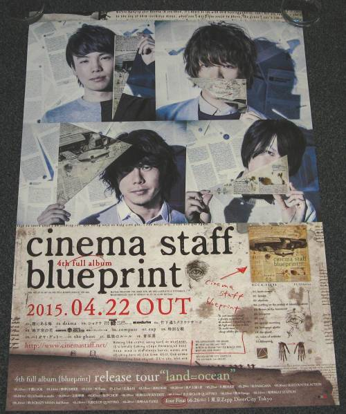 ω7 cinema staff/blueprint 告知ポスター
