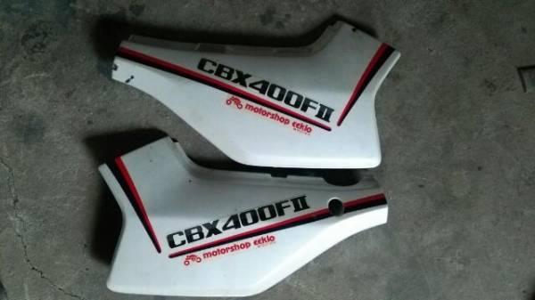 値下げ CBX400F サイドカバー beet キジマ ビート 当時物 ヒロセ CBX550F