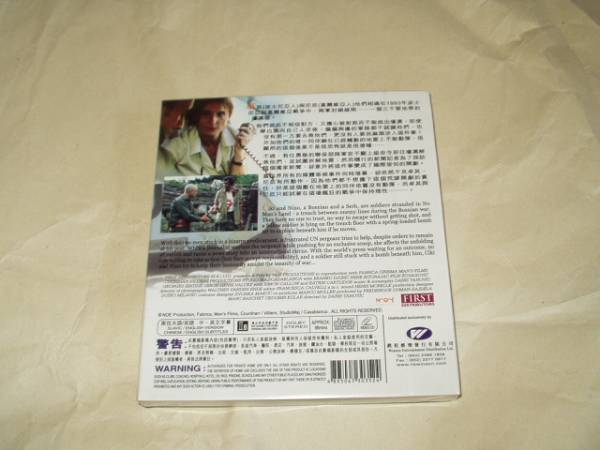 VCD 『ノーマンズ・ランド』 香港版 2枚組_画像2